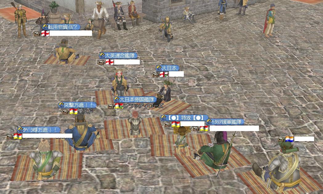 大英帝国艦隊 vs 大日本帝国艦隊