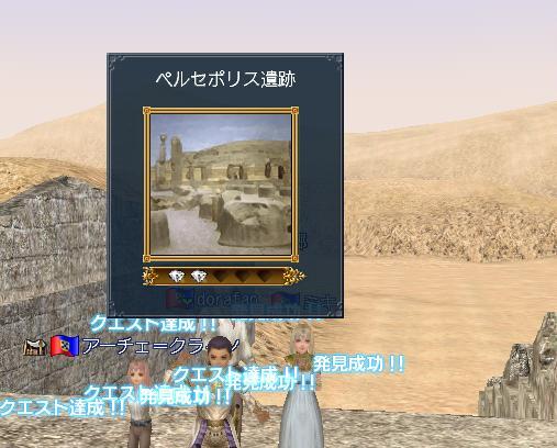 アデン冒険ツアー 3