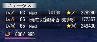 大クリッパーに向けて 0603