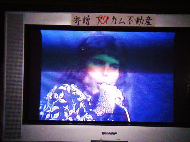 テレビ 013