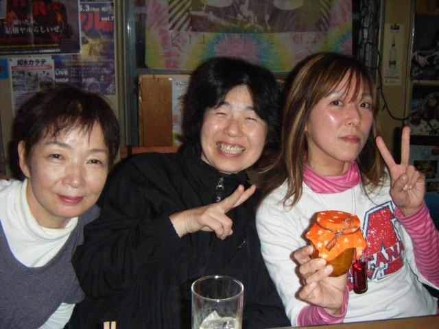 2009.3.17道真。タンゴ。明奈。 050