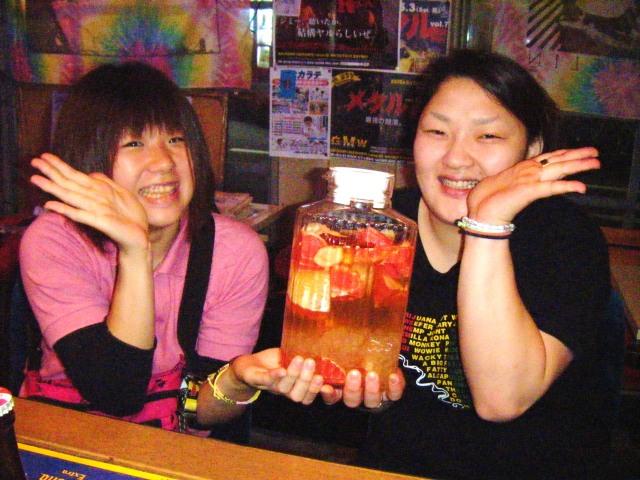 柔道ガール&サワードリンク 001