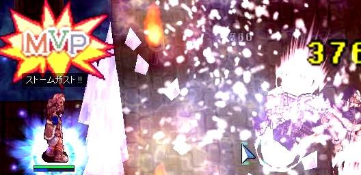 20090204gazou.jpg