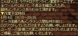 アナウンス 01