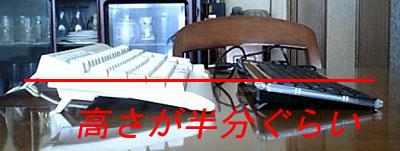 2008-09-09-02.jpg