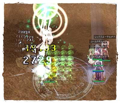 2008-09-16-01.jpg