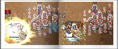 2008-09-16-02.jpg