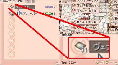 2008-09-30-02.jpg