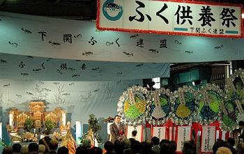 fugukuyo1.jpg
