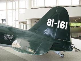 〇戦の垂直尾翼 資料より