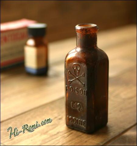 アンティークの薬瓶 2