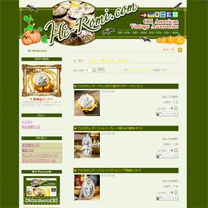Hi-Romi.comのアクセサリー館が出来ます!