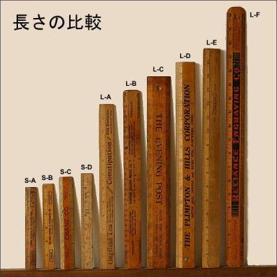 アンティーク 木製ルーラー勢ぞろい! 2