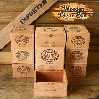 小さめな木製シガーボックス