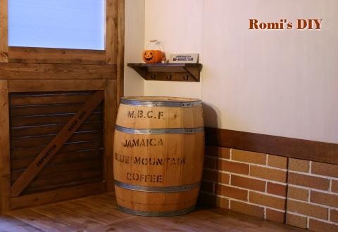 Romi's DIY 撮影ステージ 15