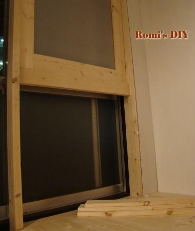 Romi's DIY 撮影ステージ 7