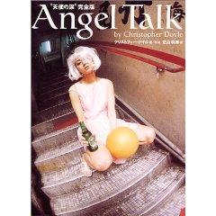 angle talk