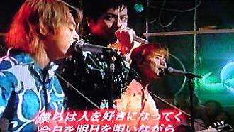 love love あい 01