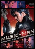 sony 世界巡回DVD