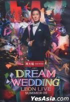 dream wedding DVD