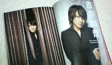 yoshii_26