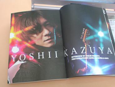 yoshii_27