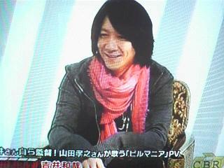 yoshii46