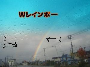 20101304.jpg