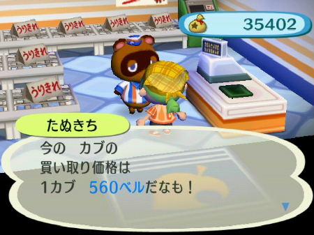 2009_0313カブ価5600009