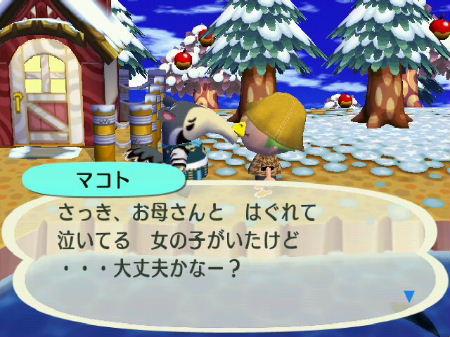 2009_0121戻って~1月20日まで0158