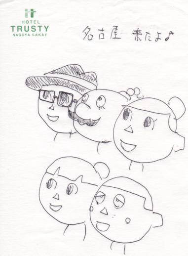 でこさく in名古屋 09