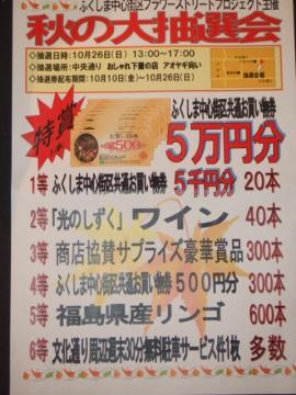 BLOG2008_1011Roscoeblog0026.jpg