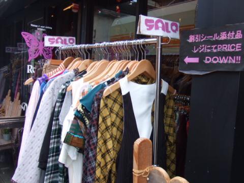 BLOG2008_1011Roscoeblog0027.jpg