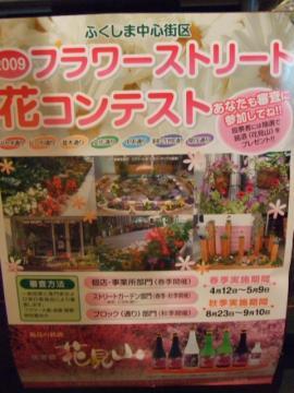 BLOG2009_0406Roscoeblog0001.jpg