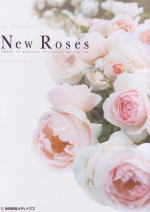 New Roses 2009