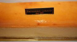 パティスリージロー/チーズケーキ