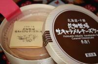 花畑牧場/生キャラメルチーズケーキ