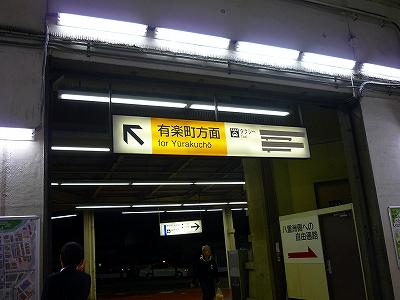 2008100208