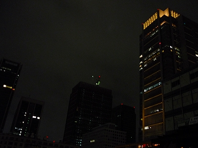 2008100209