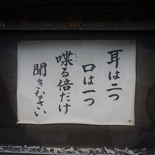 20120401_9.jpg