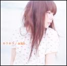 aiko_jp.jpg
