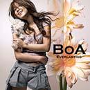 boa_e_1.jpg