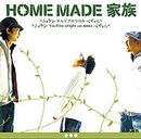 home_s_1.jpg