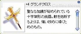 20080212_01.jpg