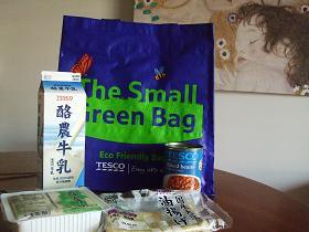 tesco豆腐2