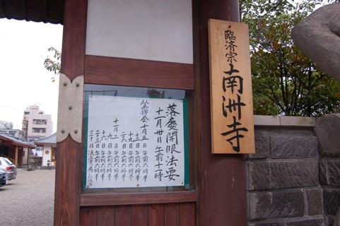 nanshuji2.jpg