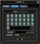 20060411111720.jpg