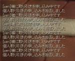 20060831232455.jpg