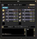 20061023200719.jpg