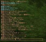 20061023203809.jpg